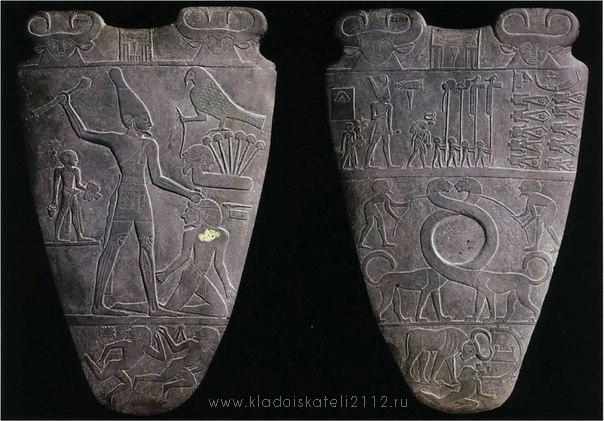 Narmer plate.jpg