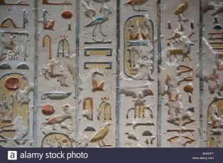 Ramses4_4