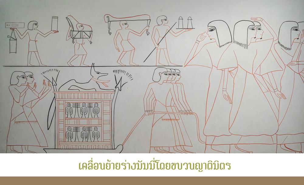 Mummification 05.jpg