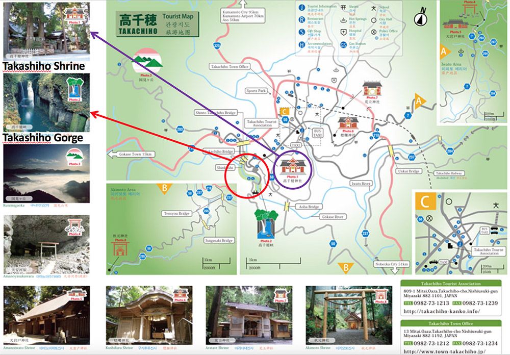 Takachiho city map.jpg