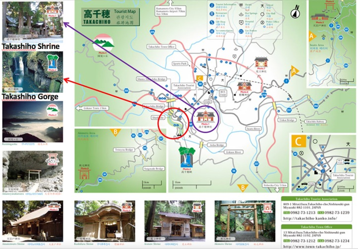 Takachiho city map.jpg