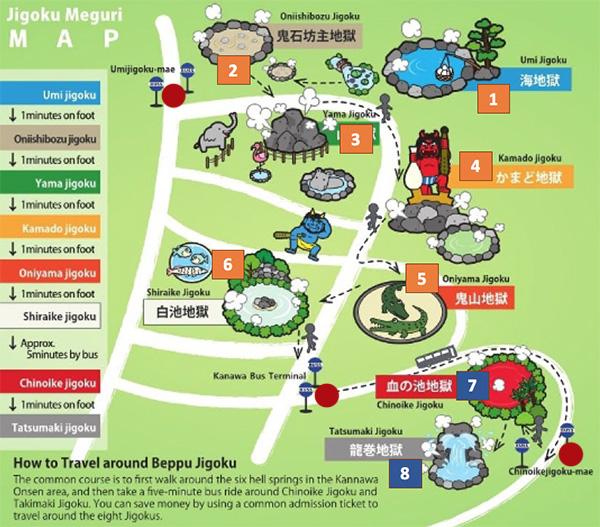 Beppu map.jpg