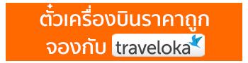 CTA-Flight Booking