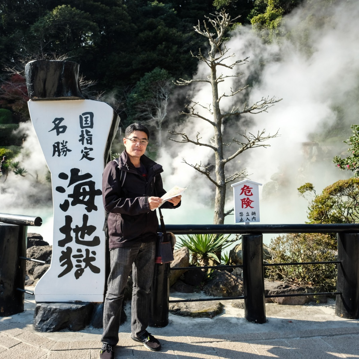 """เสน่ห์คิวชู (4) : เมืองบ่อน้ำร้อน """"Beppu"""""""