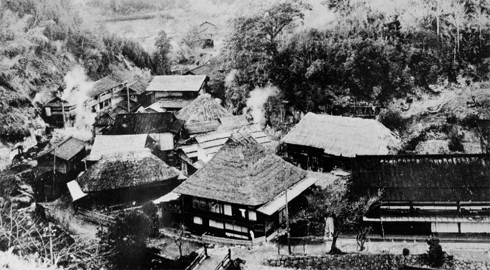 Old day kurokawa.jpg