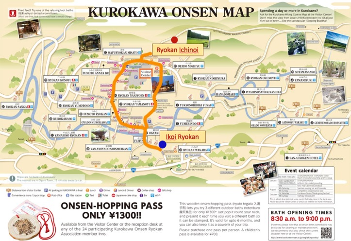 web kurokawa map 1