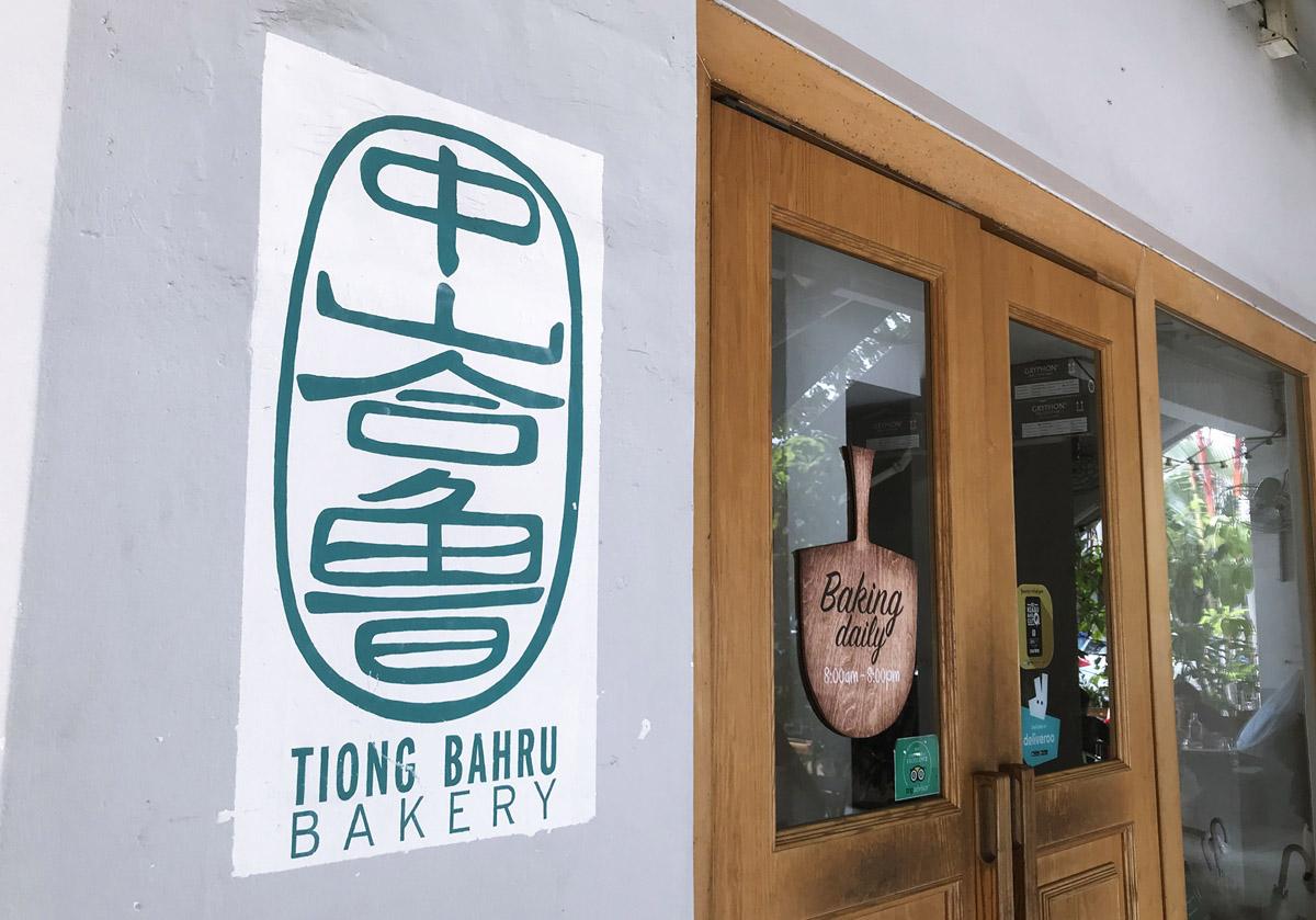 Tiong Bahru 1