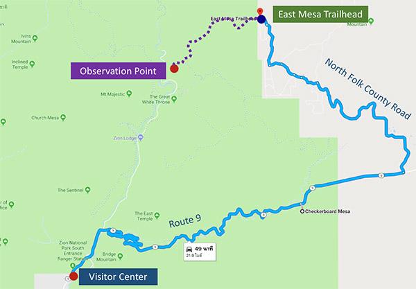 East mesa map.jpg